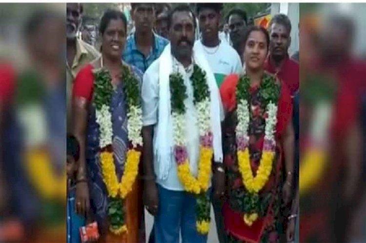local elections won by who married two wife- உள்ளாட்சி தேர்தலில் ஒருவரையே 2பெண்கள்  திருமணம்  செய்து கொண்டவர்கள்  வெற்றி பெற்றுள்ளனர்