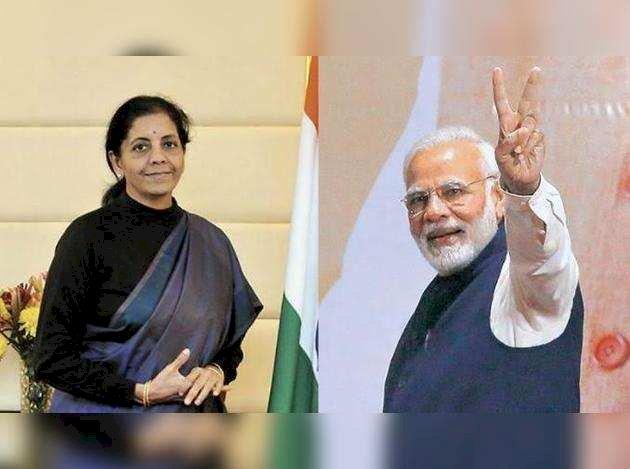 Pm Modi Prize To Minister Nirmala Sitharaman About Budget - பிரதமர் நரேந்திர மோடி மத்திய நிதியமைச்சர் நிர்மலா சீதாராமனைபாராட்டியுள்ளார்